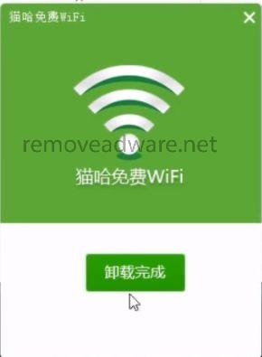 remove Maoha WiFi
